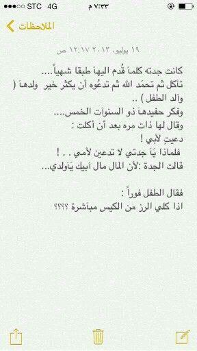 في نص الجبهة Math Arabic Calligraphy Calligraphy