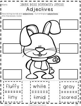Jingle Bells Homework Smells First Grade Book Companion