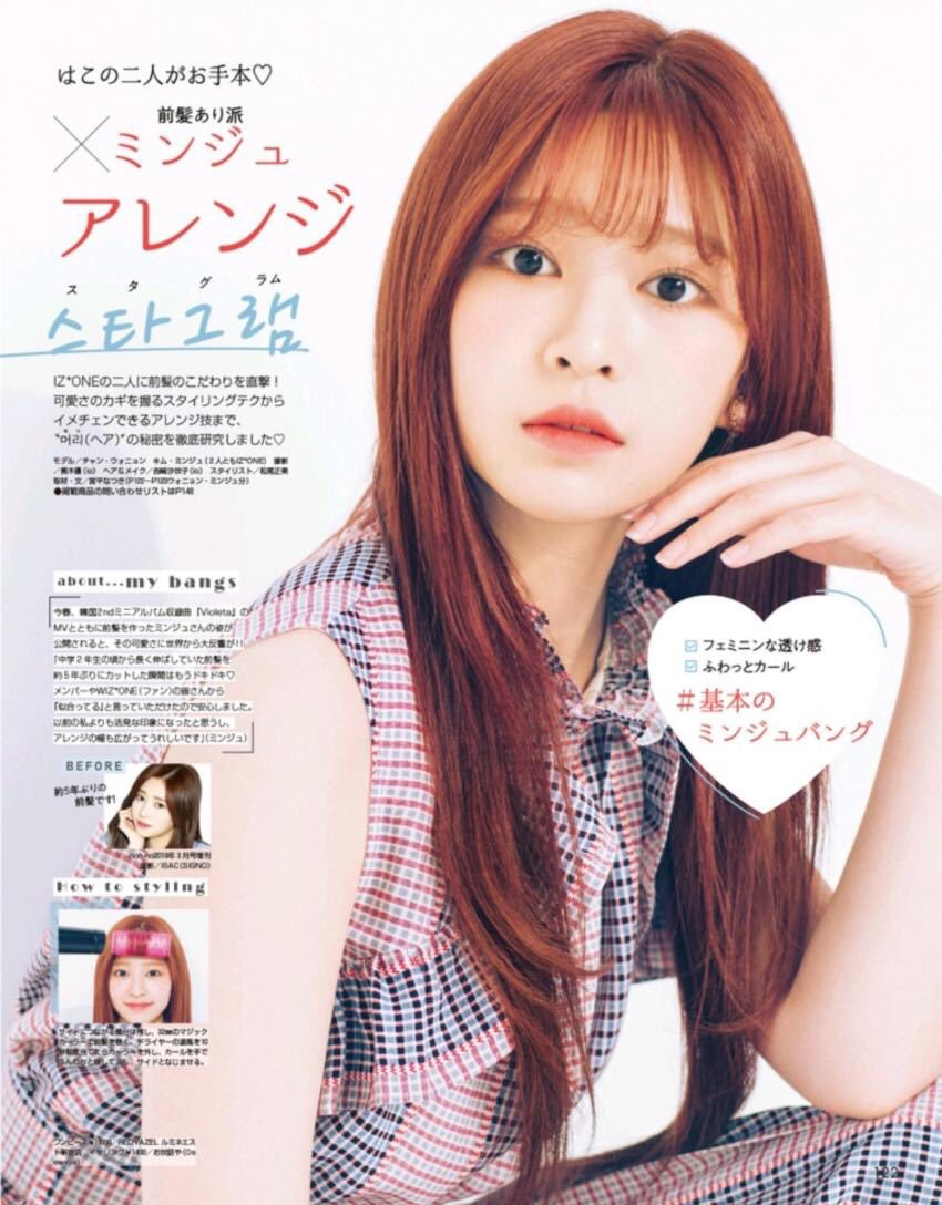 Iz One Global On Twitter Magazine Japan Kpop Posters Japanese Girl Group