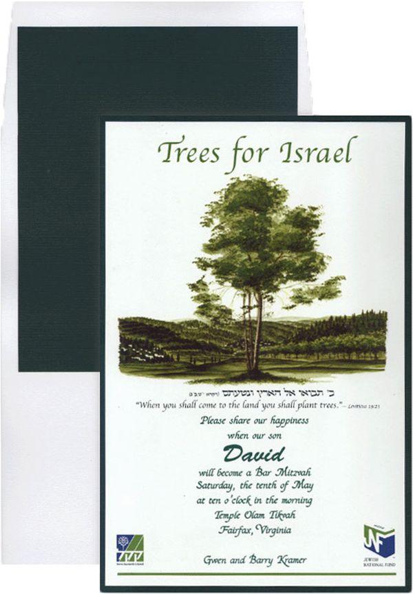 Layered Trees For Israel 1643 Simcha Invitations Pinterest