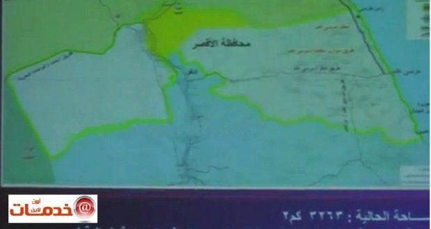 حدود محافظات الوجه القبلى الجديدة المحافظات و الحدود الجديدة في مصر Map Map Screenshot