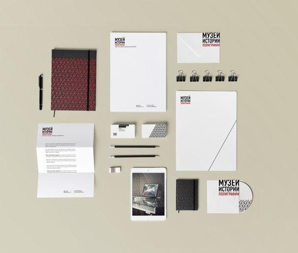Museum of Printing Identity by Sonya Grishchenko, via Behance