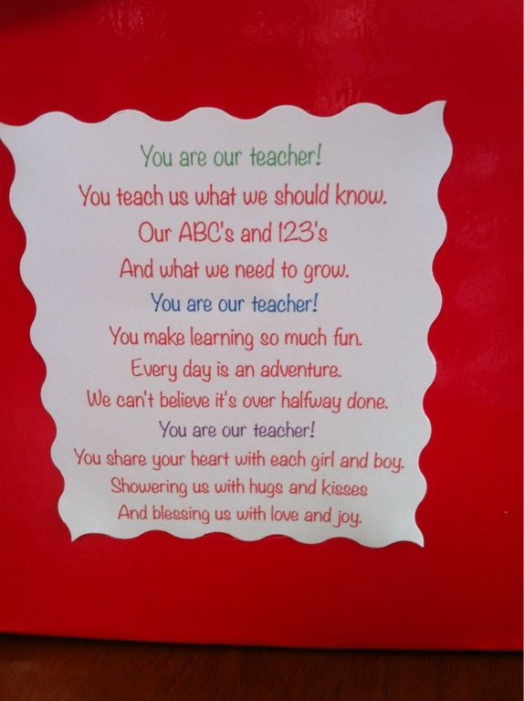 Teacher appreciation poem for the teachers pinterest Gifts to show appreciation to friend