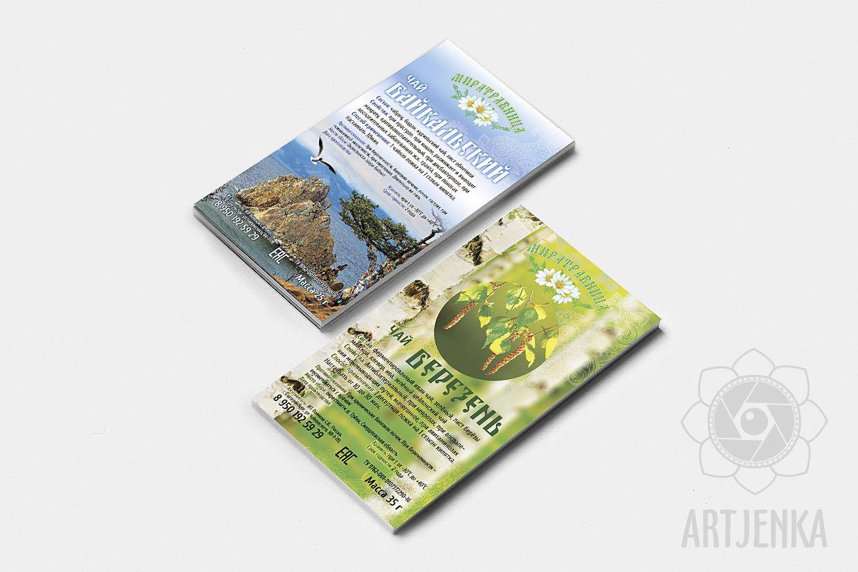 Этикетки для эко-чая Миратравница