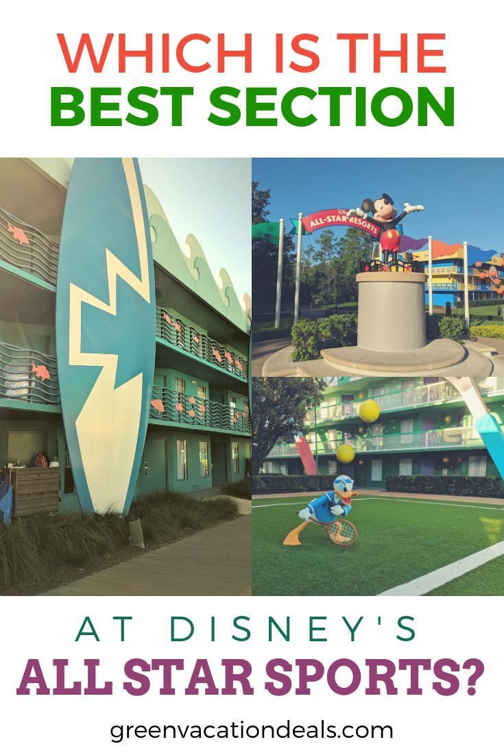 Disney All Star Sports Resort Reviews Ranking the