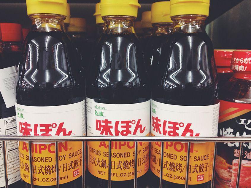 How to Make Ponzu Sauce