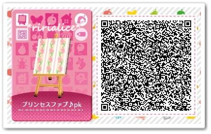 Pin On Cute Pastel Pink Qr S
