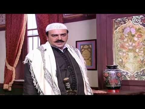 مسلسل باب الحارة الجزء 2 الثاني الحلقة 29 التاسعة والعشرون Bab Al Hara Season 2 Youtube Problem