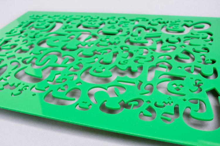 """FARSI - a guide to Persian writing"""
