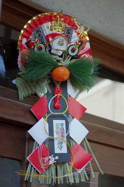 Matsu-Kazari, A Japanese New Year's Pine Decoration Hung ...