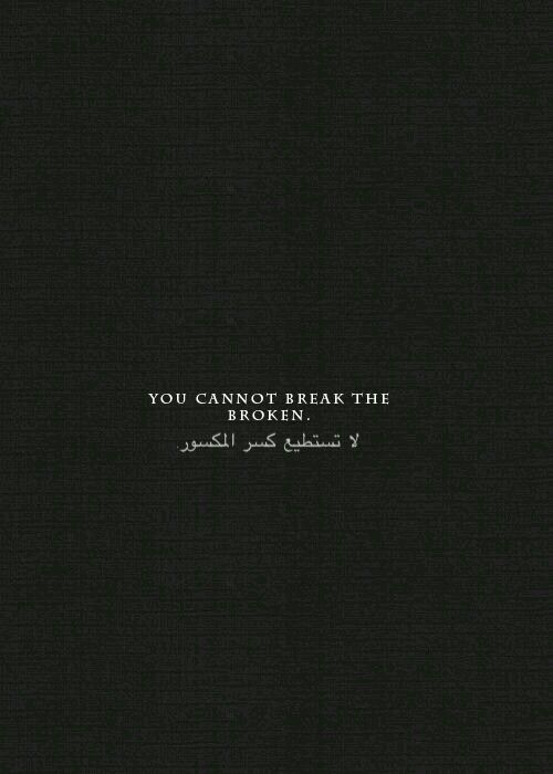 لا تستطيع كسر المكسور Words Words Quotes Life Quotes
