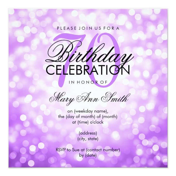 Elegant 70th Birthday Party Purple Glitter Lights 525x525 Square Paper Invitation Card