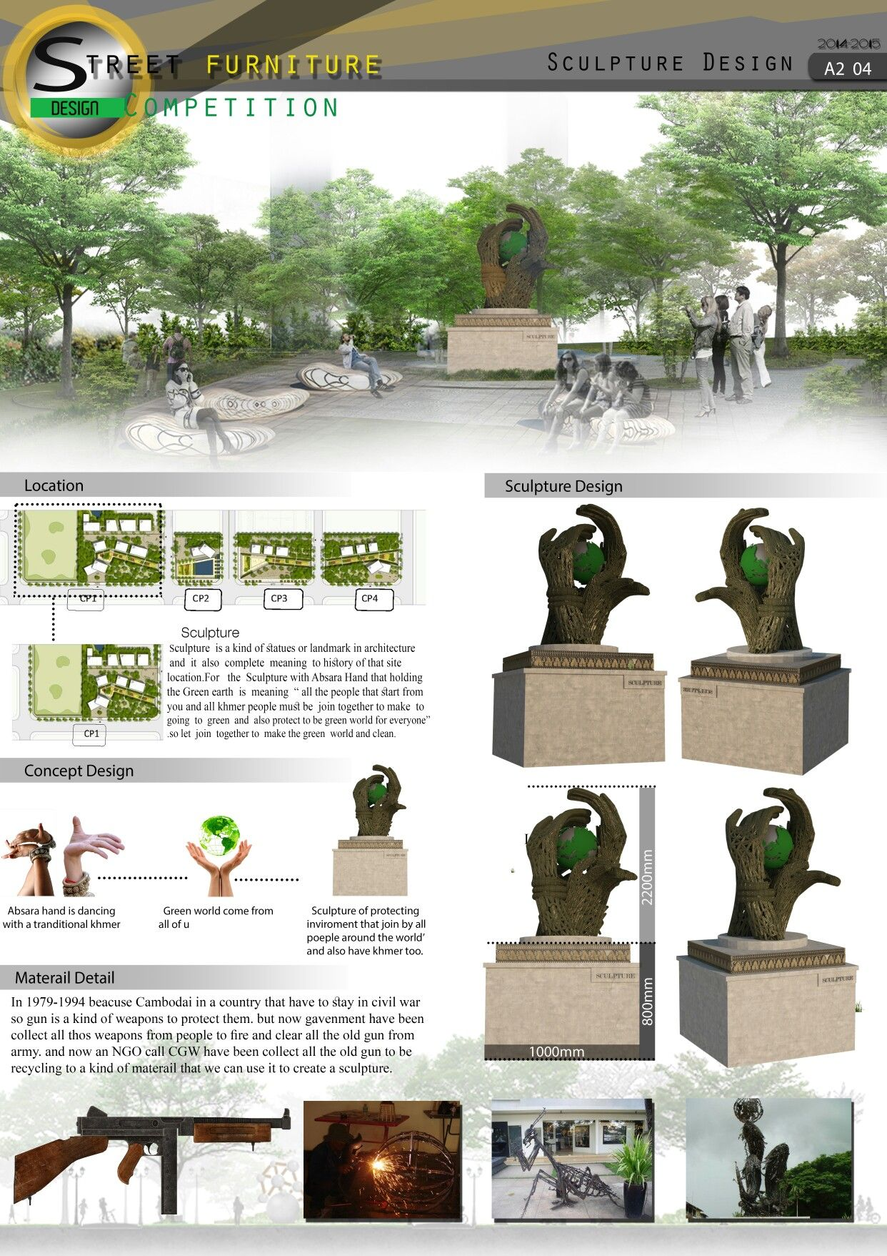 Image by lida on Street furniture design competition ...