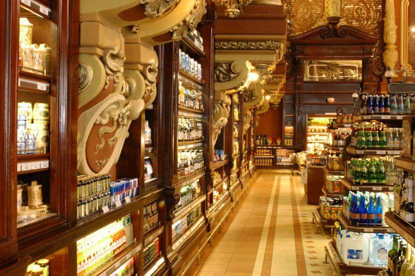 Yeliseevsky store in 2020 supermarket design store