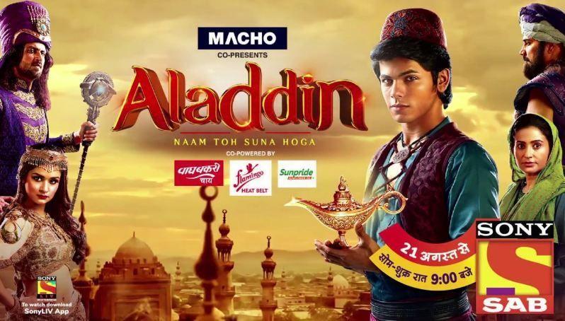 aladdin movie download in hindi 720p