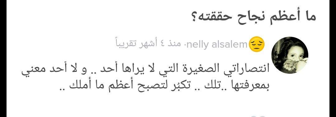 Pin On نيللي السالم Nelly Alsalem