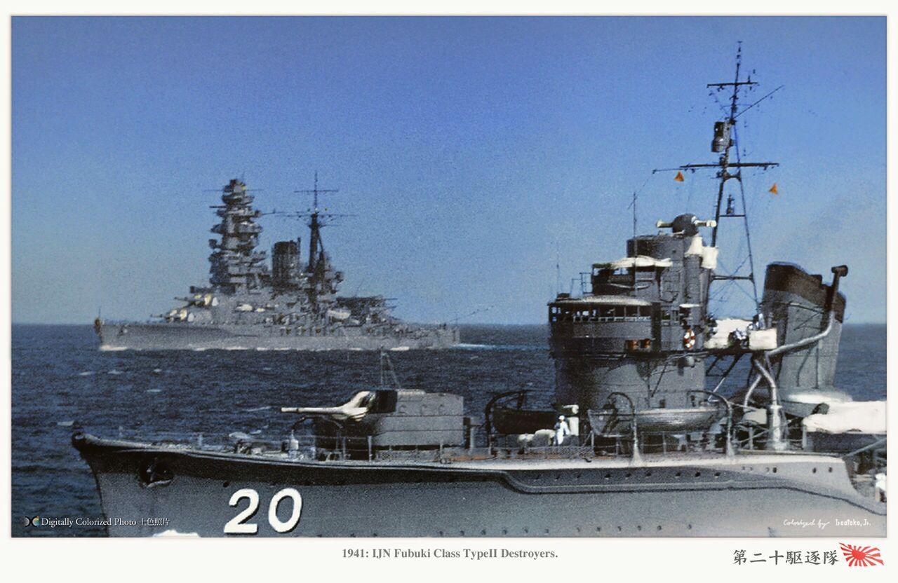 第二十駆逐隊:特型駆逐艦(特Ⅱ...