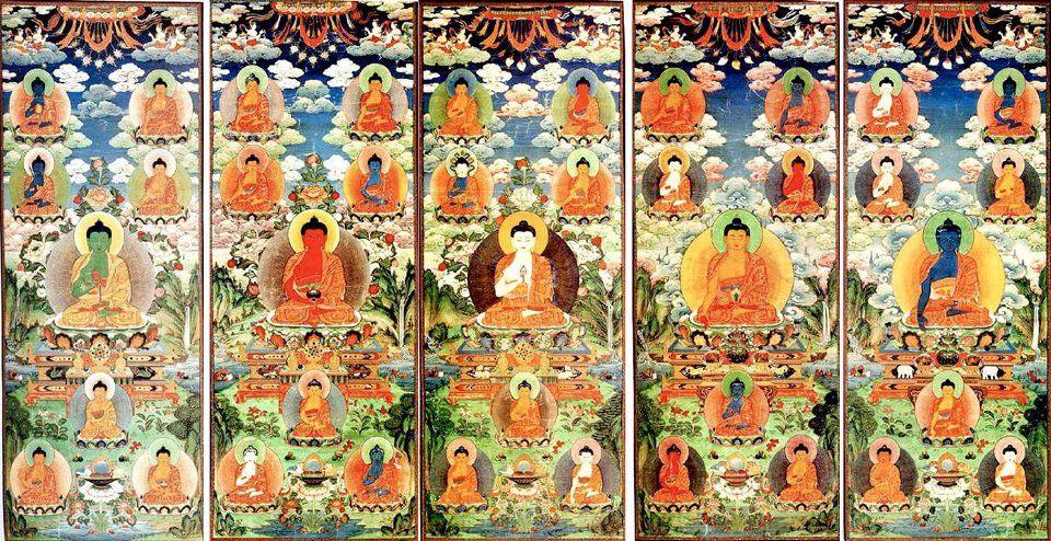 Cinco Dyani Budas
