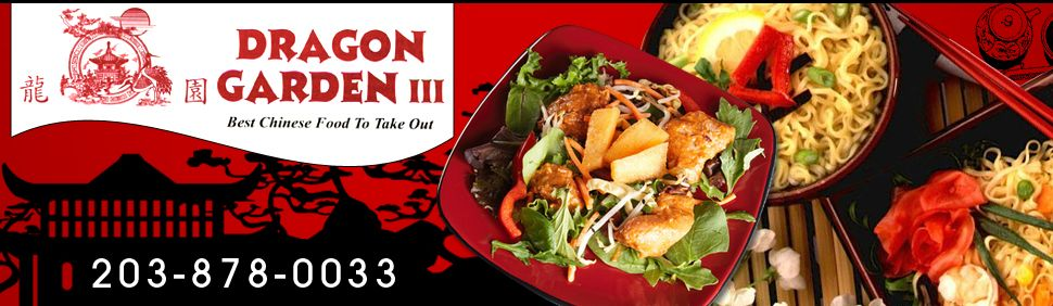Milford Ct Chinese Restaurant Dragon Garden Iii Best Chinese Food Dragon Garden Chinese Restaurant