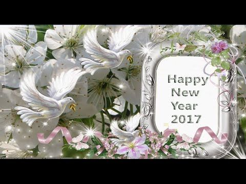 Youtube Happy New Year 2017 Wallpapers Happy New Year Wallpaper Happy New Year Pictures