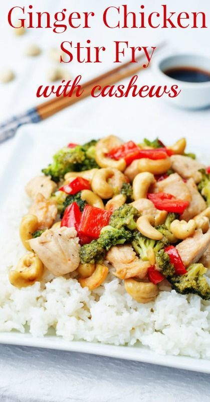 Ginger chicken stir fry recipe frugal recipes real food ginger chicken stir fry frugal recipesstir fry recipesreal food forumfinder Image collections