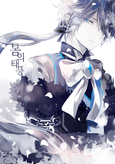 Annullar from Elsword Ciel anime, Anime guys, Elsword