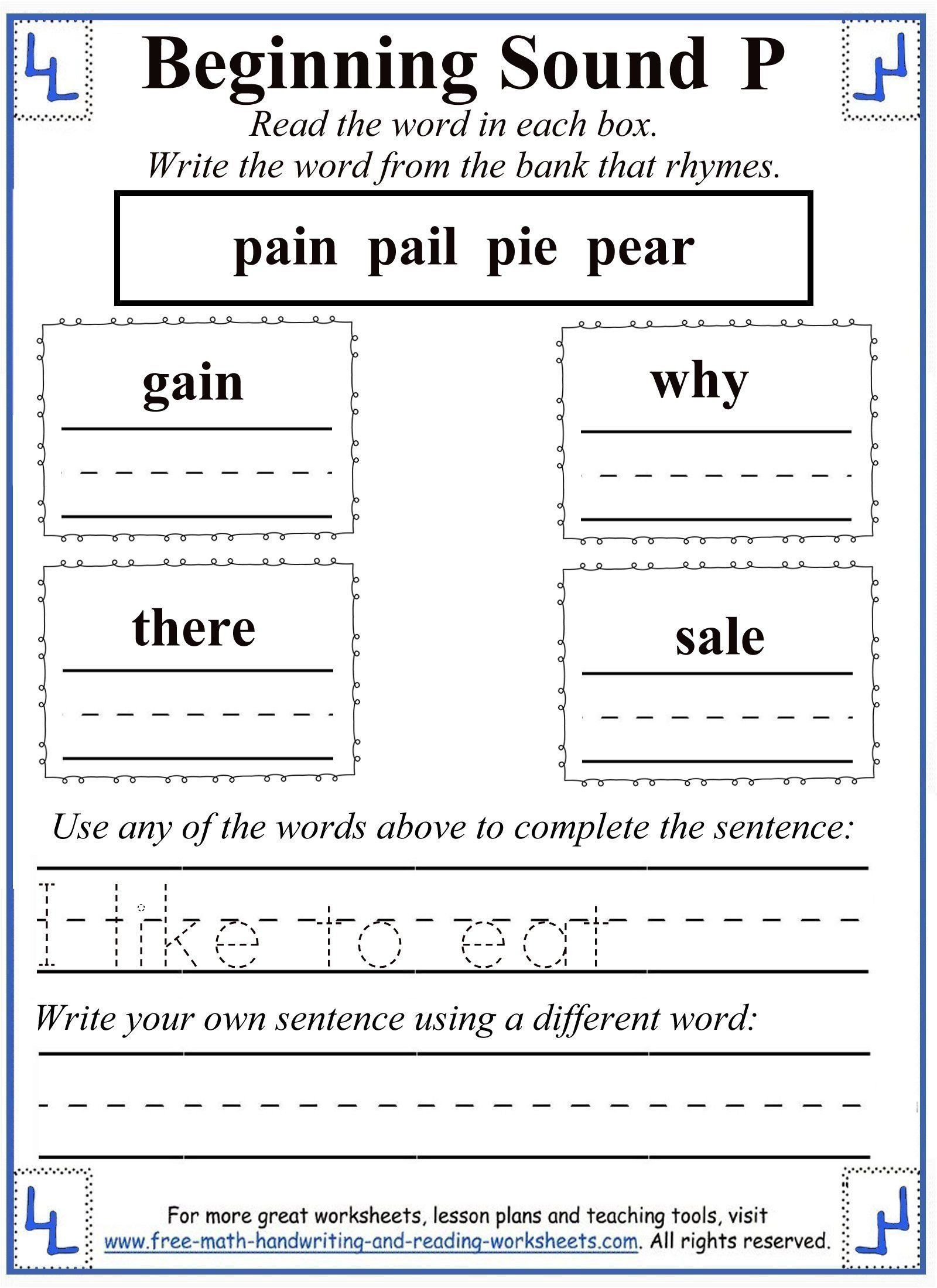 Vowel Consonant E Worksheet Letter P Worksheets In