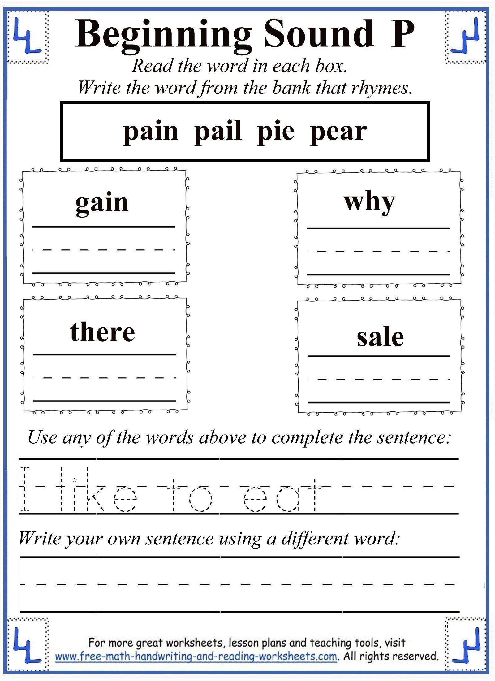Vowel Consonant E Worksheet Letter P Worksheets