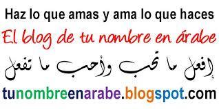Resultado De Imagem Para Frases Bonitas De Amor En Arabe Jovany