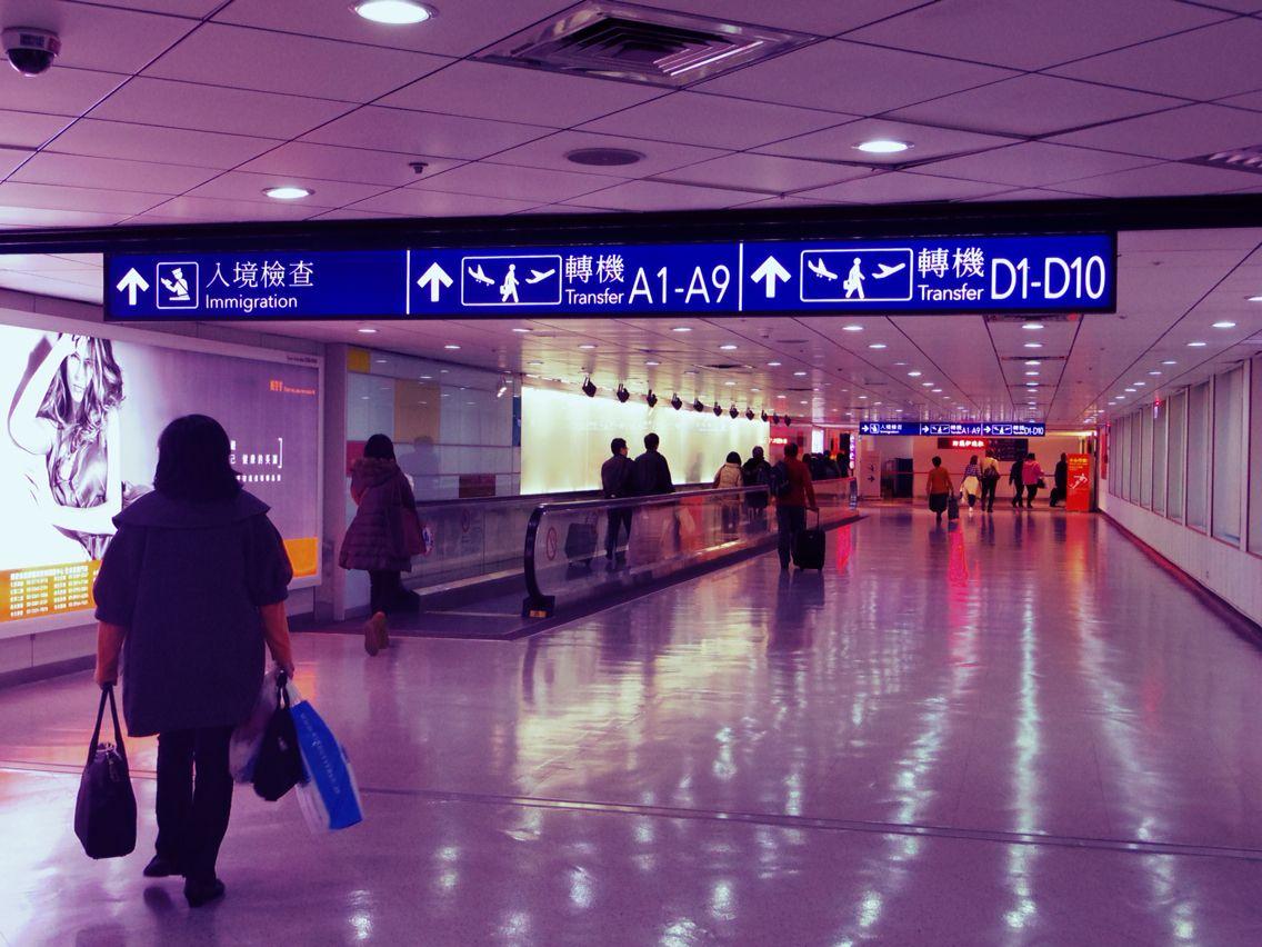 arrived to Taipei