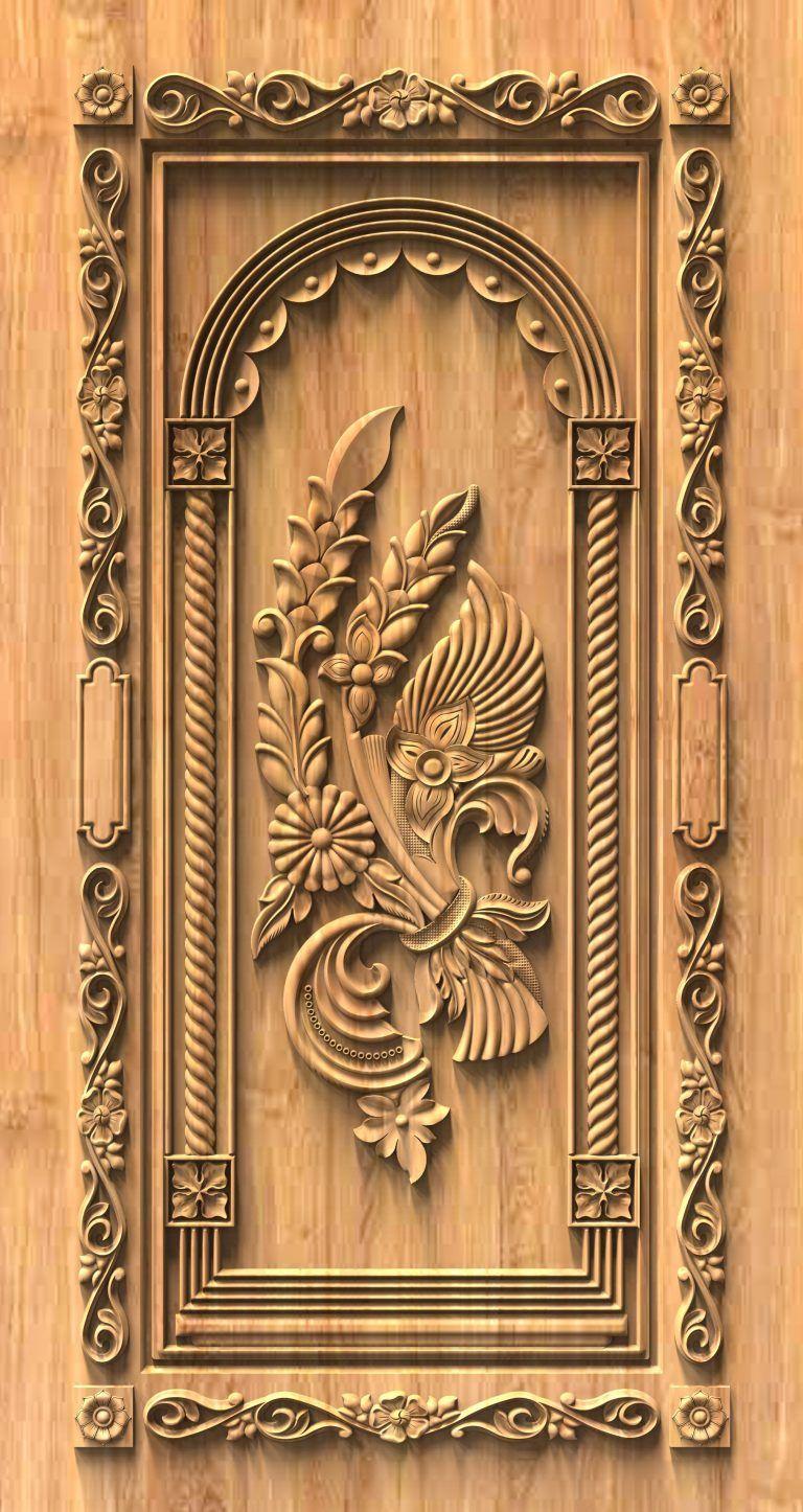 Emd 84 Front Door Design Wood Single Door Design Door Design