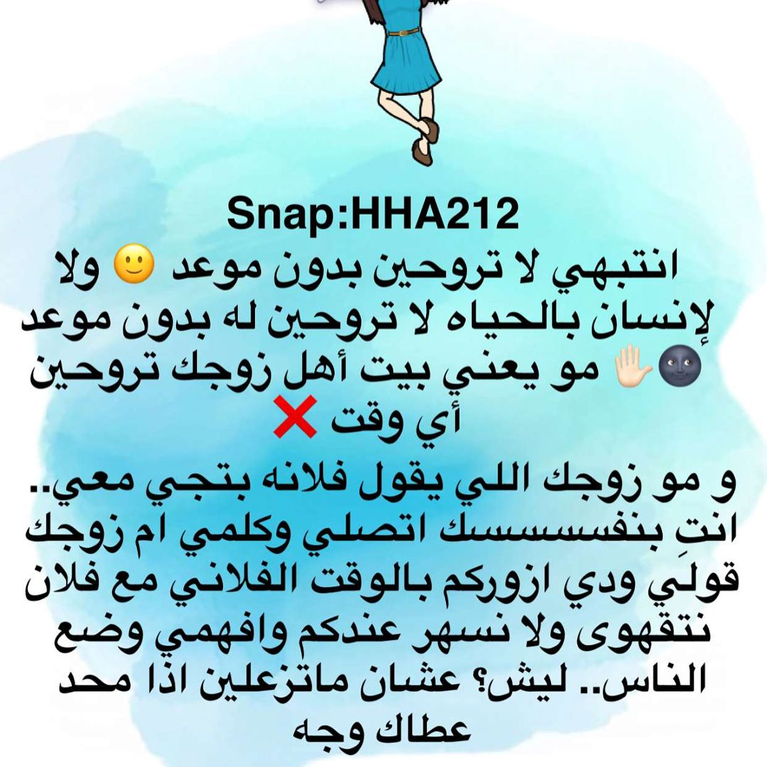 Pin By Crazy On اتكيت التعامل مع أهل الزوج Secret Arabic Calligraphy Calligraphy