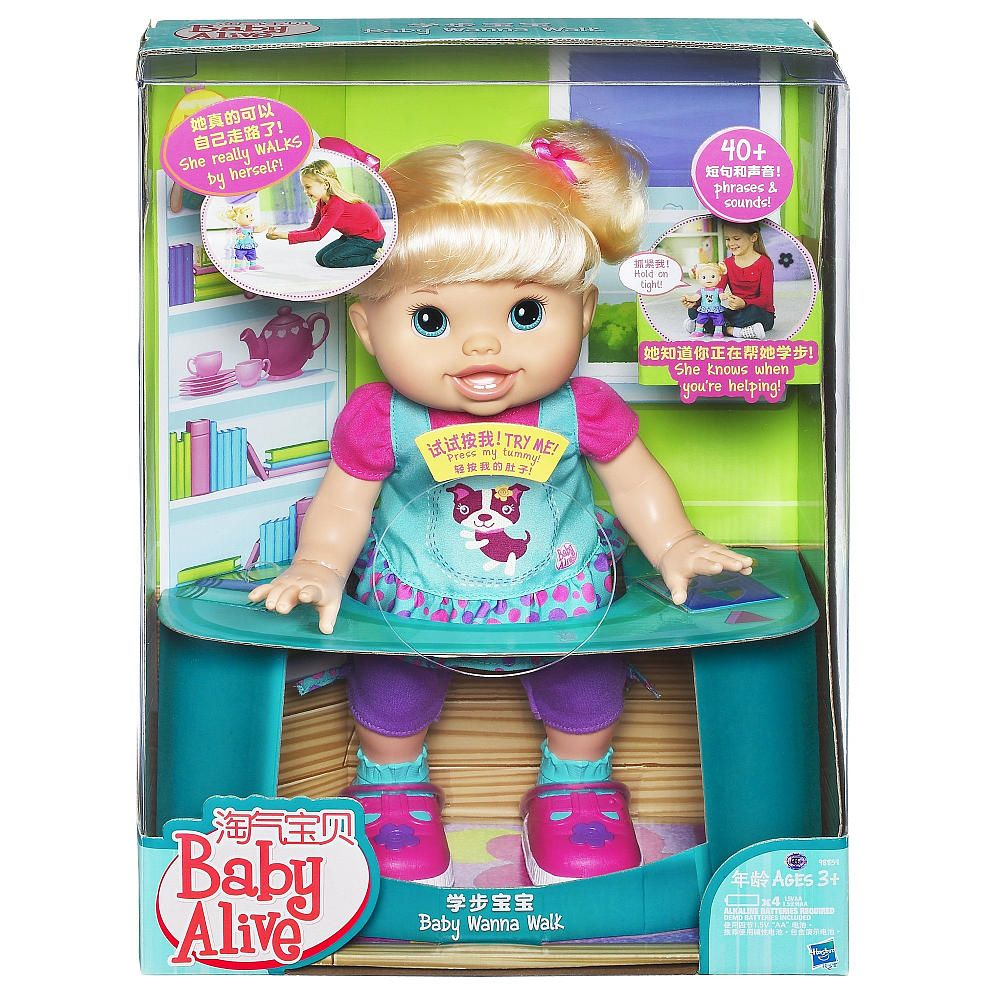 Toys R Us Babies R Us Baby Alive Baby Baby Dolls