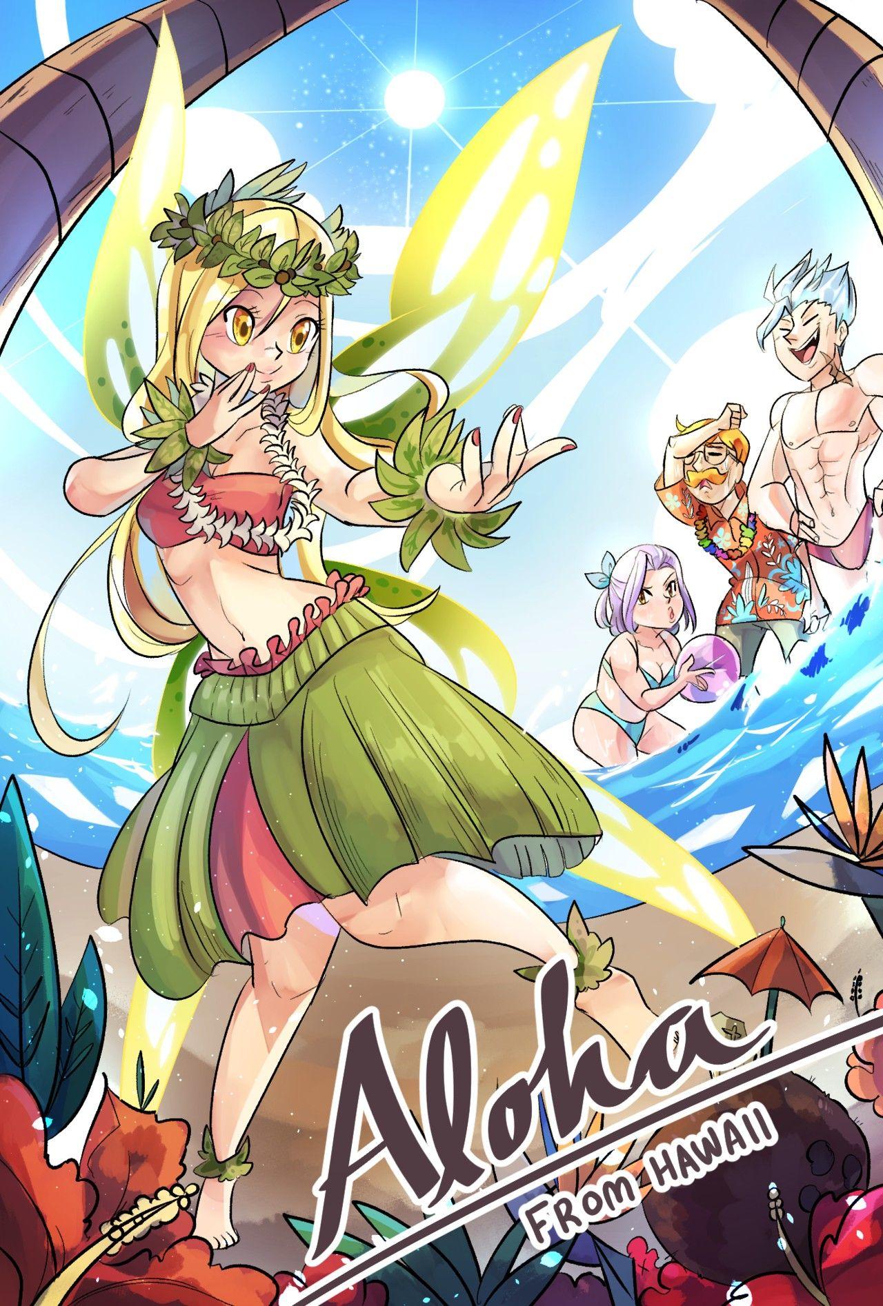 33++ Anime hawaii ideas