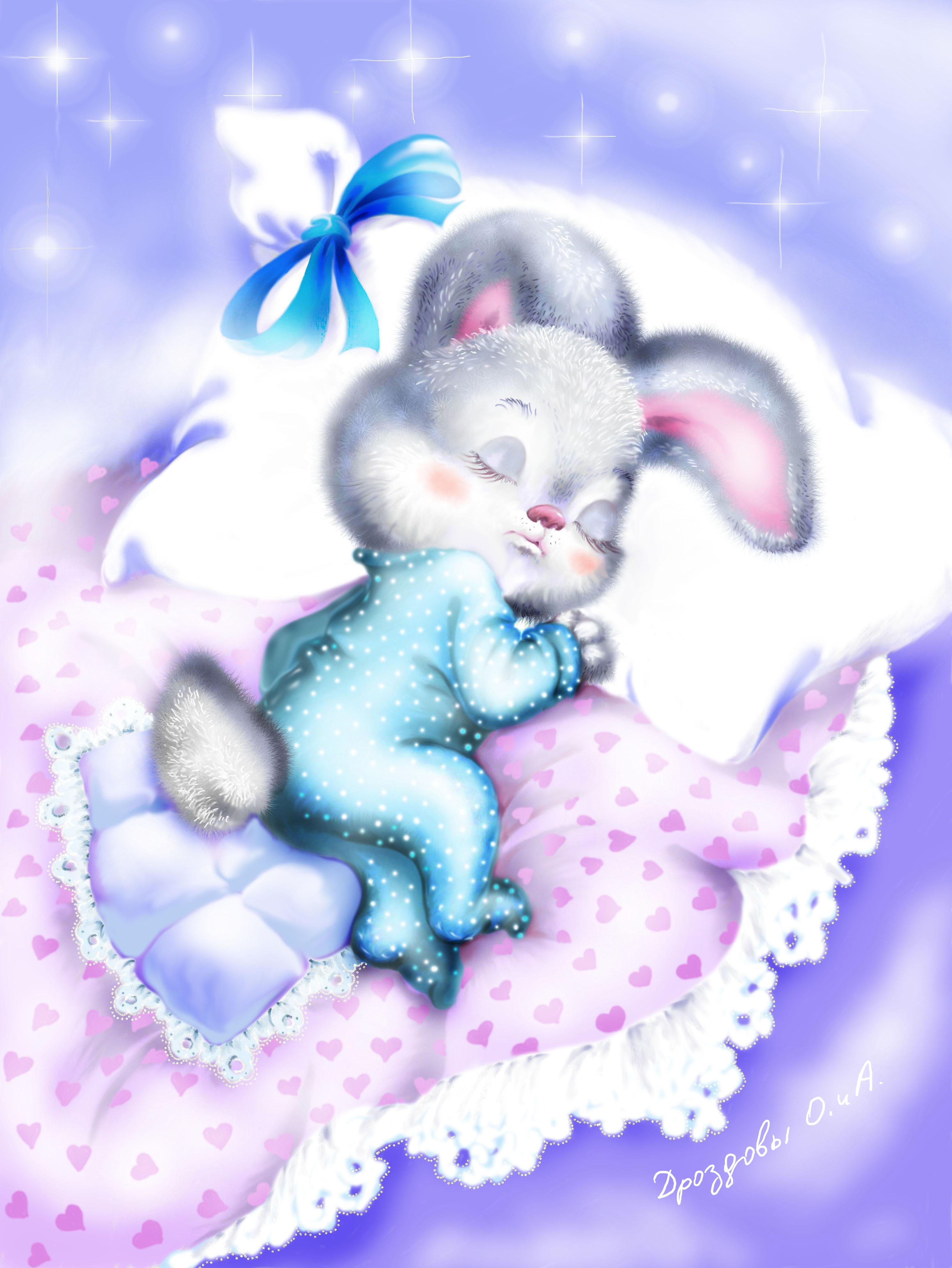 Жалостливые самокаты, спокойной ноченьки открытки