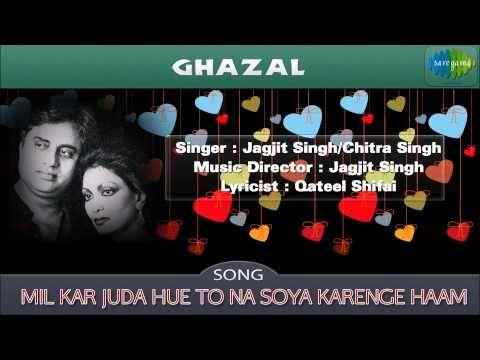 Mil Kar Juda Hue To Na Soya Karenge Haam | Ghazal Song | Jagjit Singh, Chitra Singh - YouTube