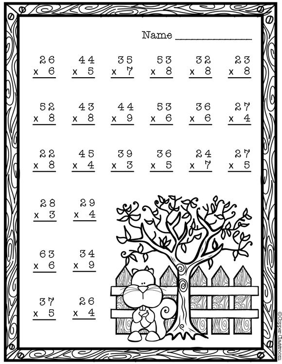 Double Digit Multiplication With Regrouping Two Digit Multiplication Multiplication Math Multiplication Worksheets Two Digit Multiplication