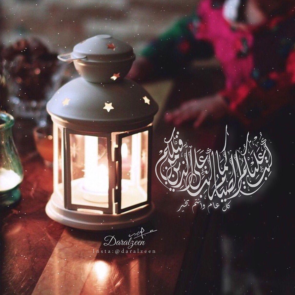 مبارك عليكم الشهر Ramadan Kareem Ramadan Decor