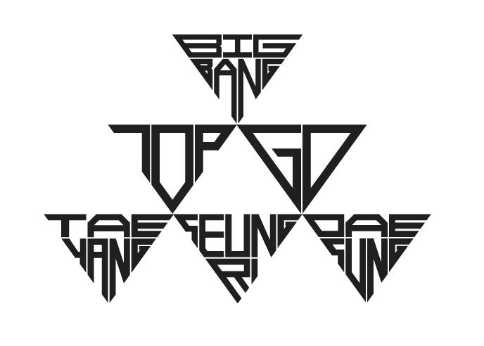 bigbang member logos letterform pinterest bigbang