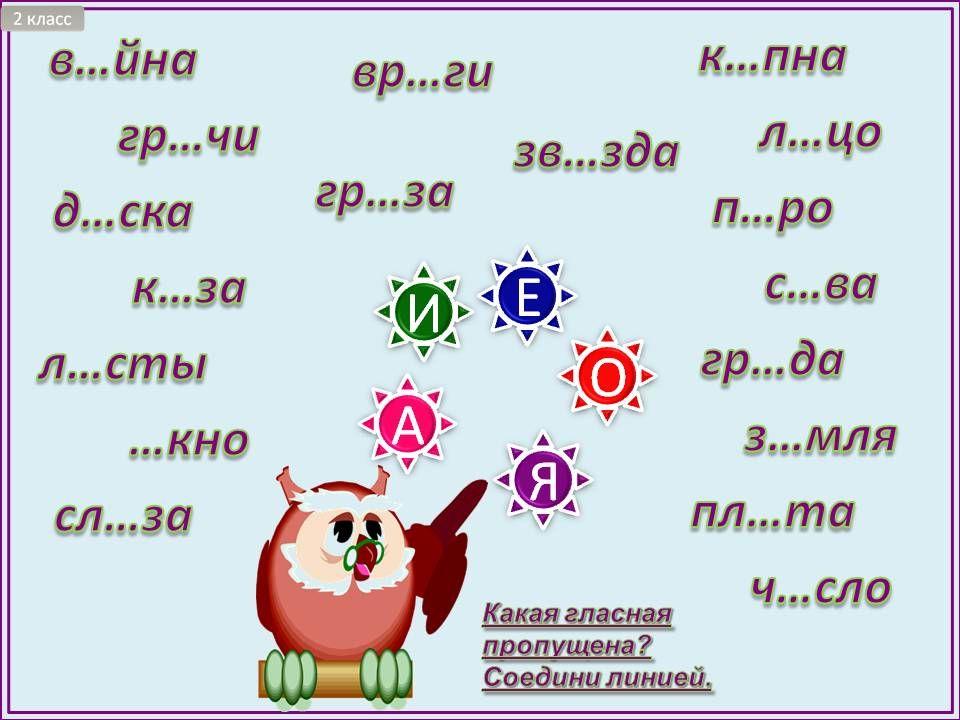 Списываю.ру решебник по английскому 6 класс н.в добрынина