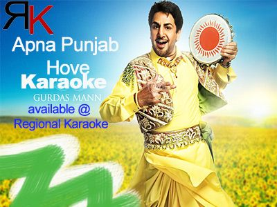 #Regionalkaraoke #punjabikaraoke Apna Punjab Hove Punjabi Hit Song sung by famous singer Gurdas Mann. http://bit.ly/2fLGFzI