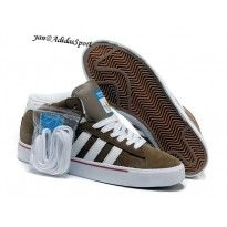 half off 43aee b0c03 Soldes Homme ADIDAS Campus Vulc Mid Chaussures de Skate KakiBlanc BluebirdOr
