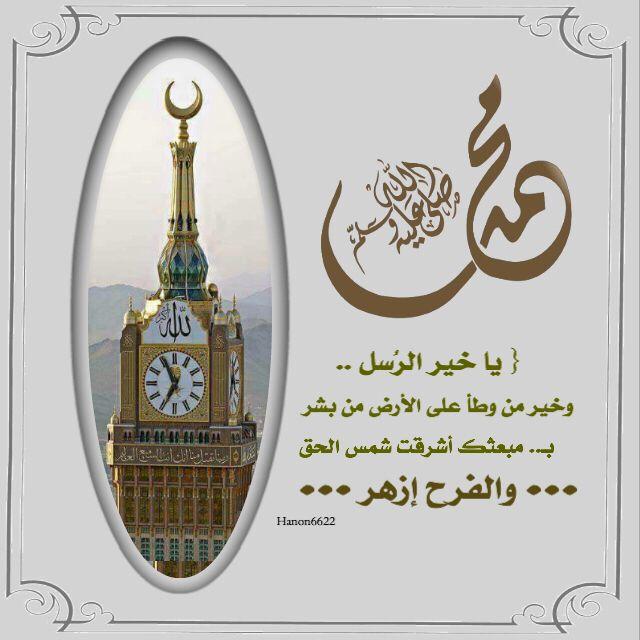 تصميمي تصاميم رمزيه رمزيات اسلاميه اسلاميات دينيه نشر الخير دعوي