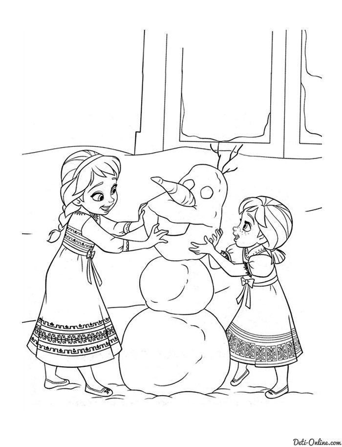 Malenkie Elza I Anna Lepyat Snegovika Elsa Coloring Pages Frozen Coloring Frozen Coloring Pages