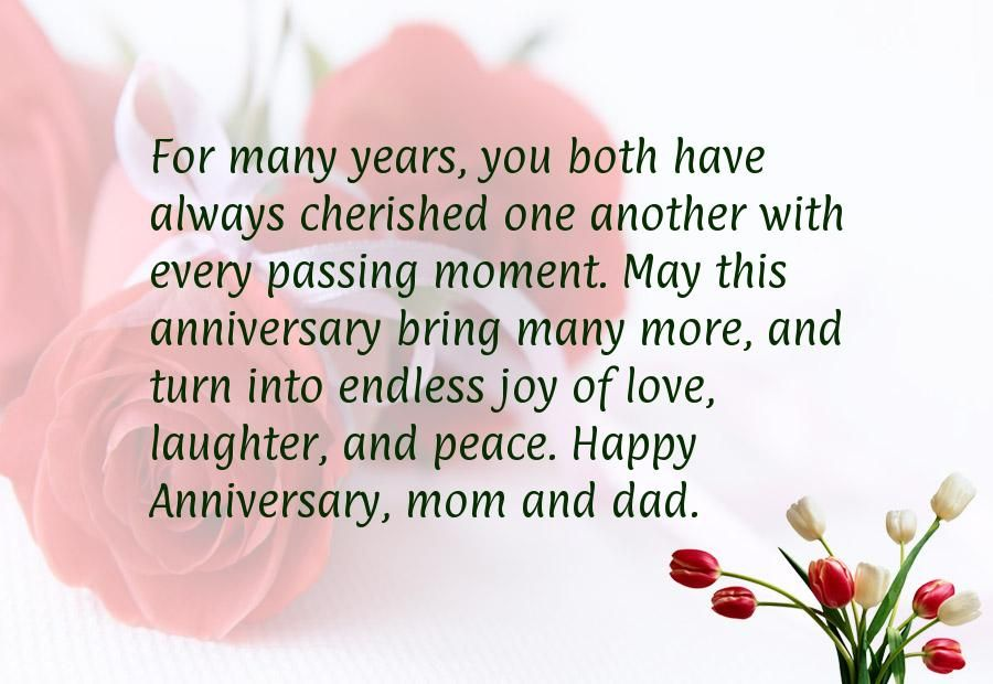 Mom And Dad Anniversary Sayings Mom And Dad Anniversary Quotes