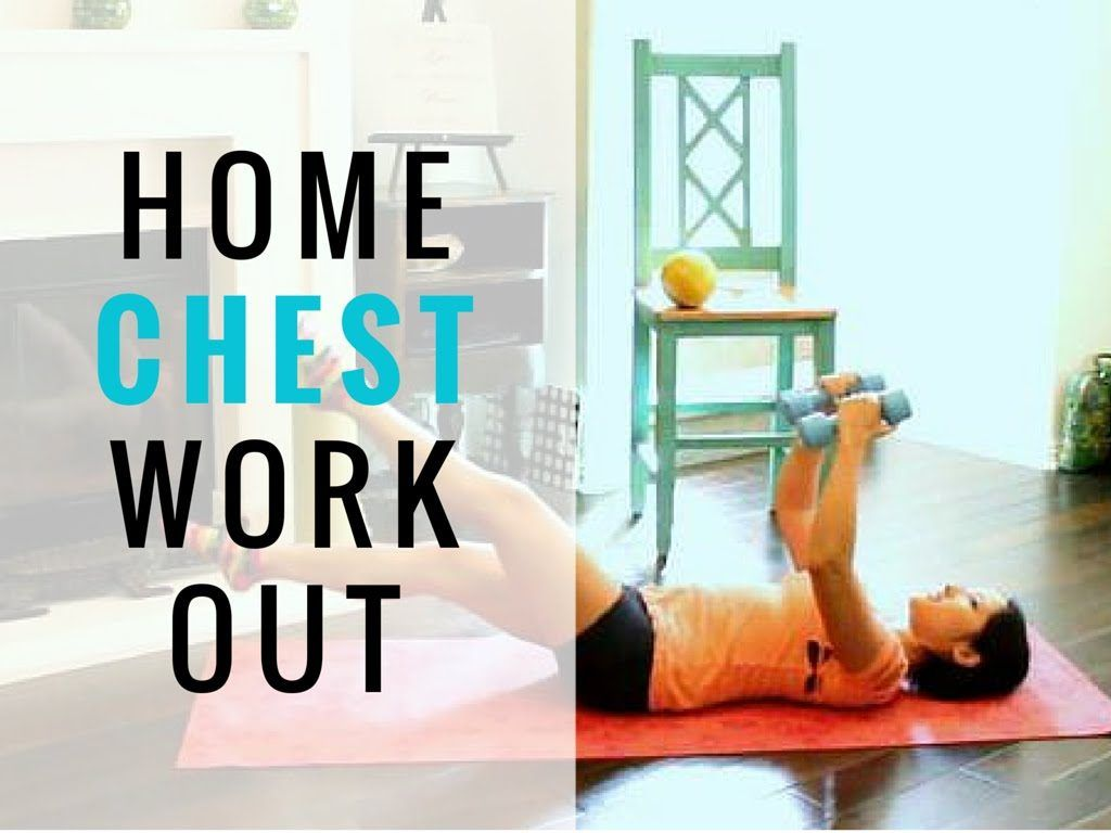Chest at Home: Top Moves for Your Bust