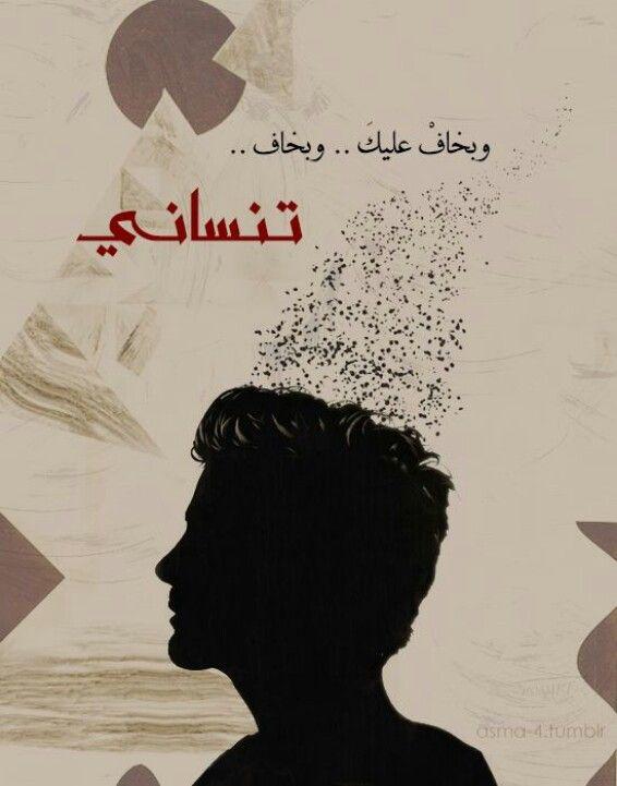 أم كلثوم بعيد عنك Arab Artists Lyric Quotes Emotions