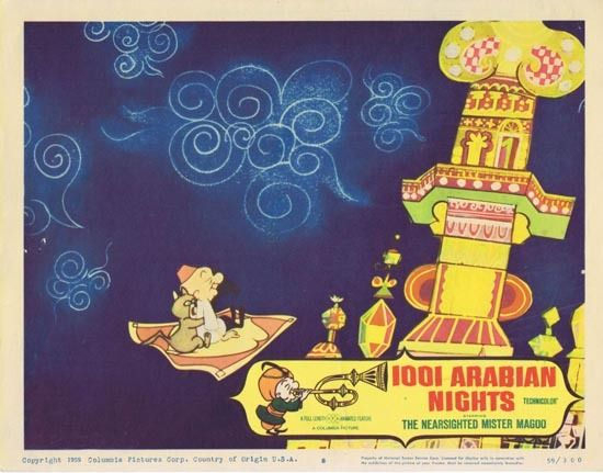 1001 Arabian Nights Lobby Card 1959 Jim Backus As Mr Magoo 1001