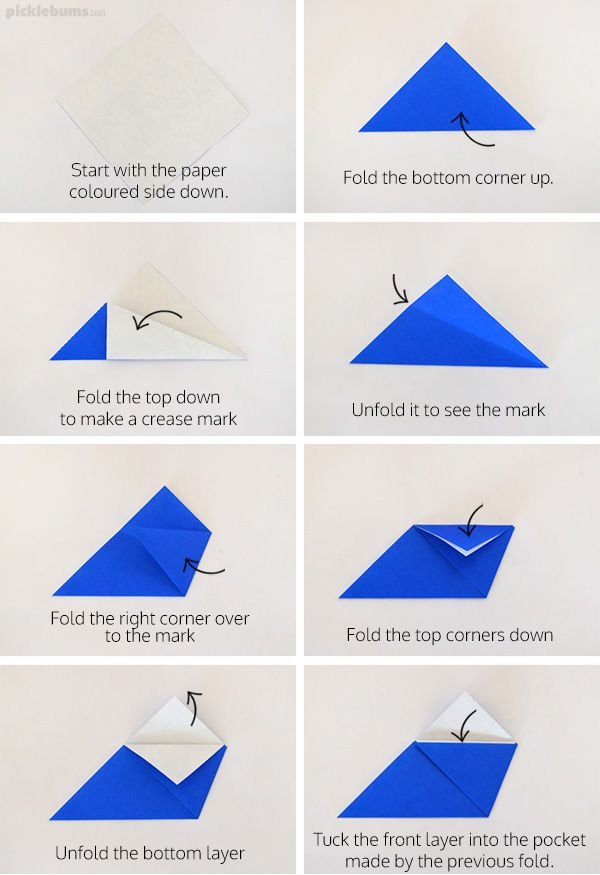 Make A Cool Paper Spinner