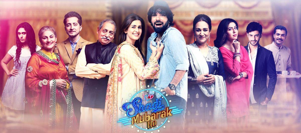 Shadi Mubarak Ho Episode 1 Review 2017 Drama Reviews Pinterest